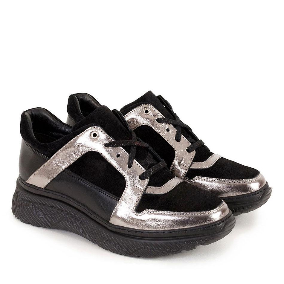 Czarno - metaliczne sportowe buty